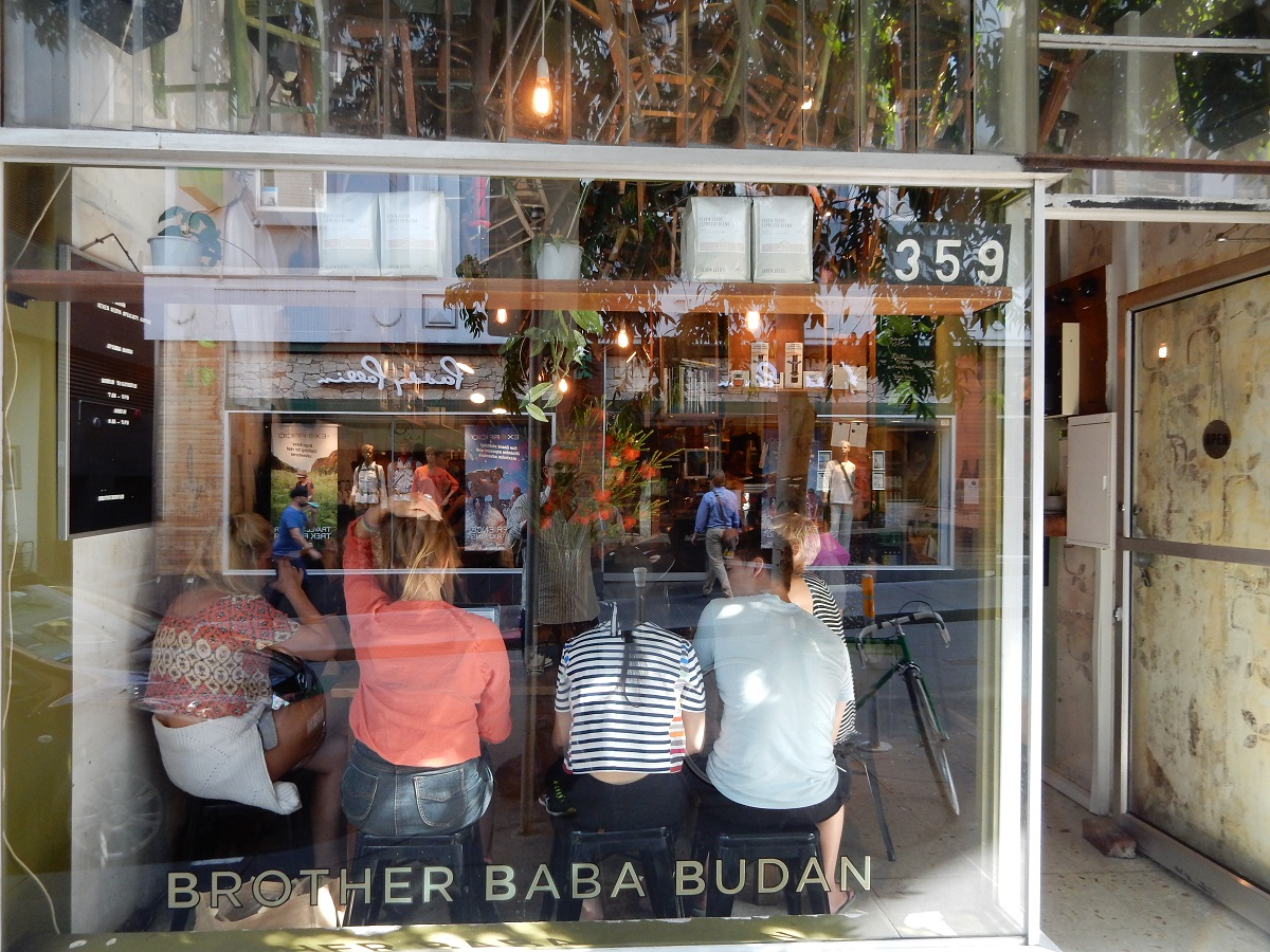 Front of Baba Budan