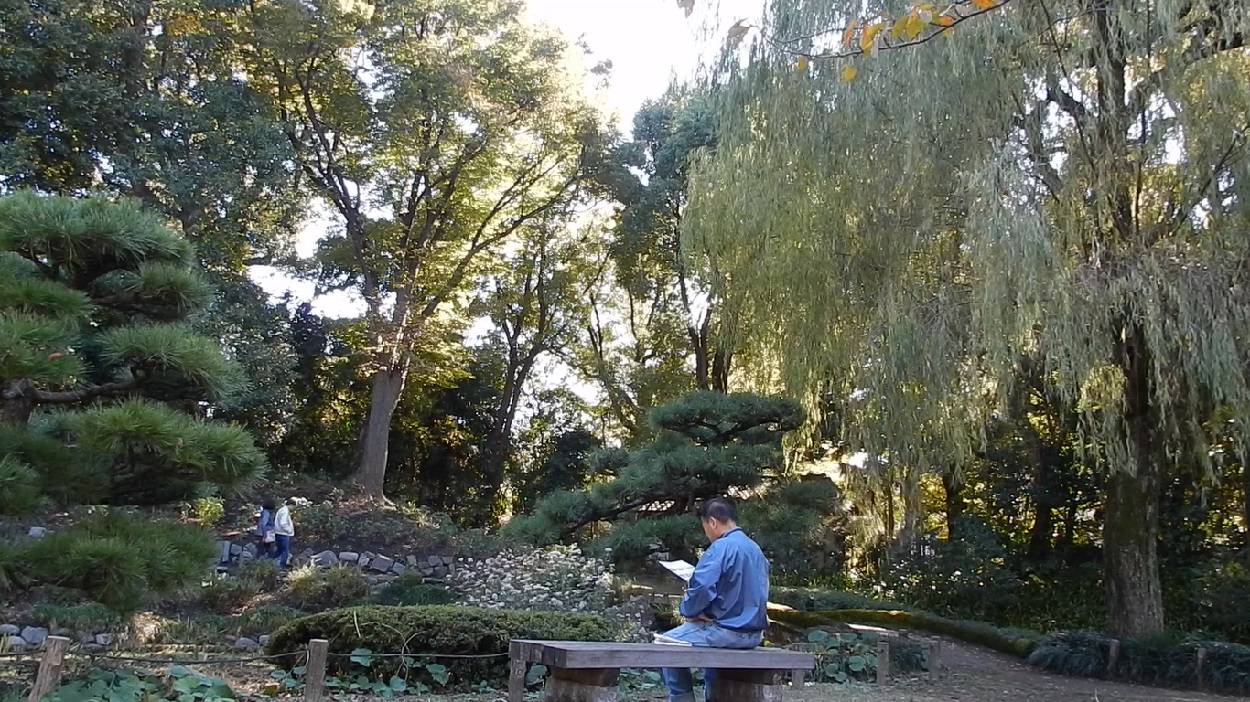 Kiyosumi Garden