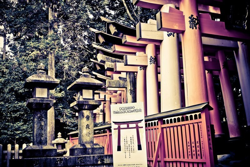 photo credit: Kyoto via photopin (license)