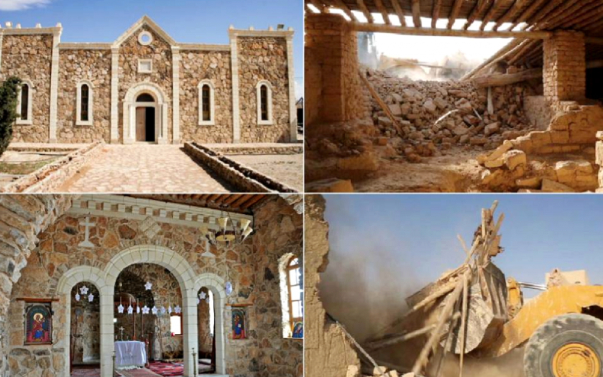 Before & after of the destruction of Monastery of St Elian