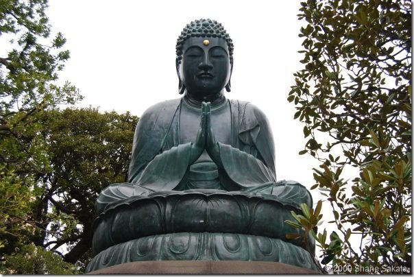 Tennoji Buddha