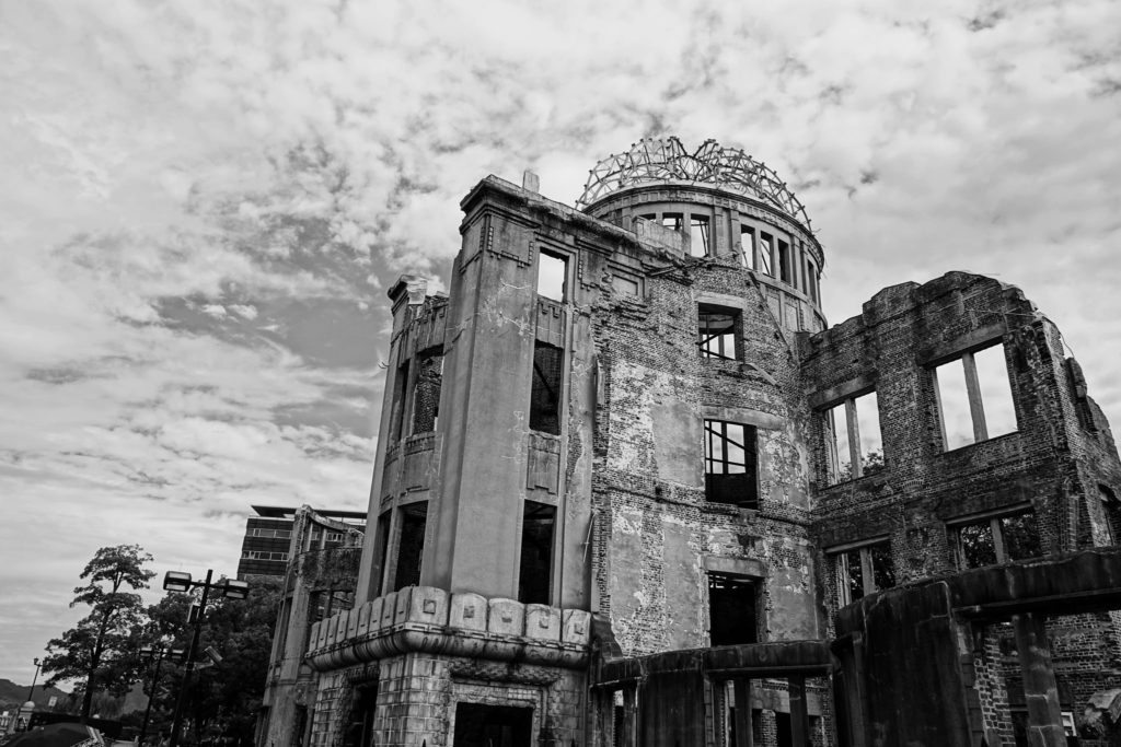 The Atomic Dome is the last surviving building from the bombing. It survived the blast because it was located exactly below where the bomb detonated. The damage radiated outward, allowing this building to survive. It was designated as a UNESCO World Heritage Site in 1996. photo credit: A-Bomb Dome via photopin (license)