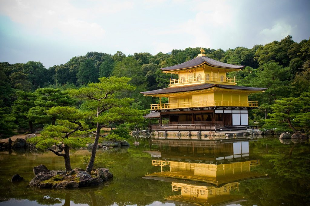 Kinkaku-ji Temple is also known as the golden pavilion. photo credit: Kinkaku-ji 金閣寺 via photopin (license)