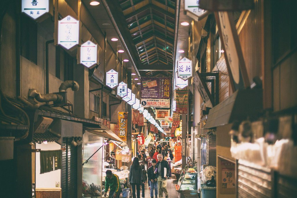 Nishiki Market sells Japanese and specialty food items. photo credit: Nishiki Market via photopin (license)