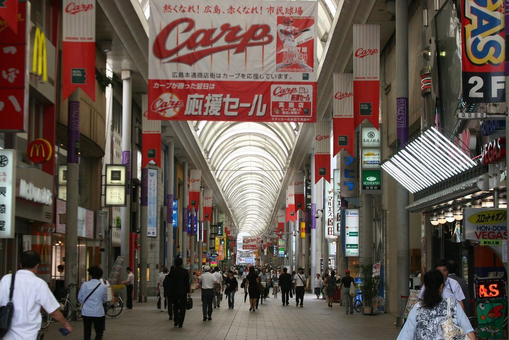 Hondori Street that is great place to do some shopping. The street is partially covered and has great selection of stores and restaurants. photo credit: Hondori via photopin (license)