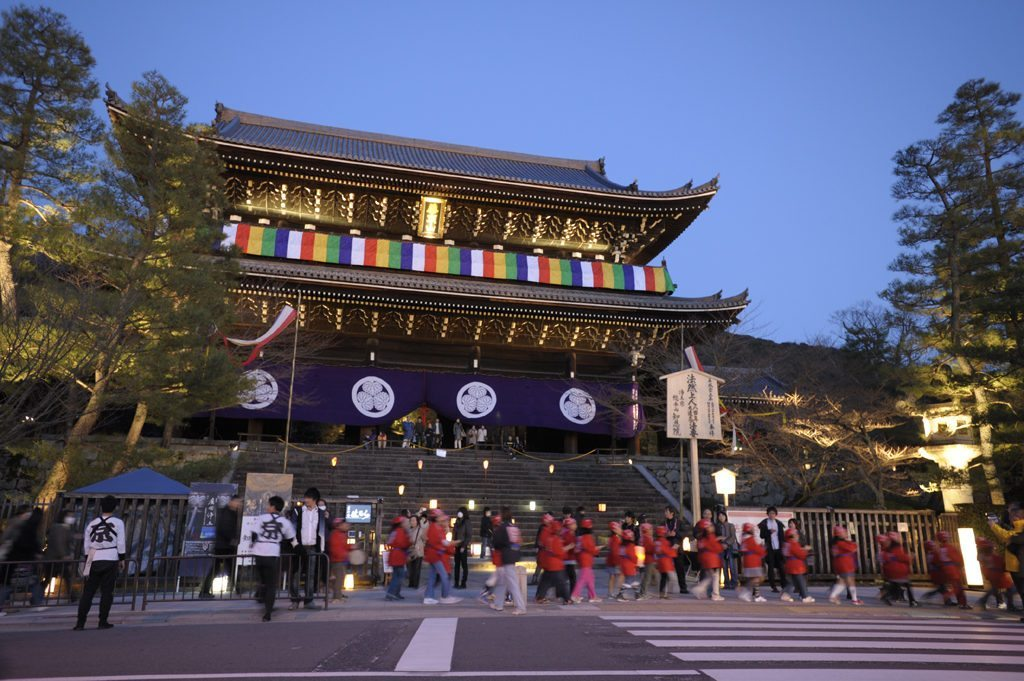 Chion-in's massive Sanmon Gate