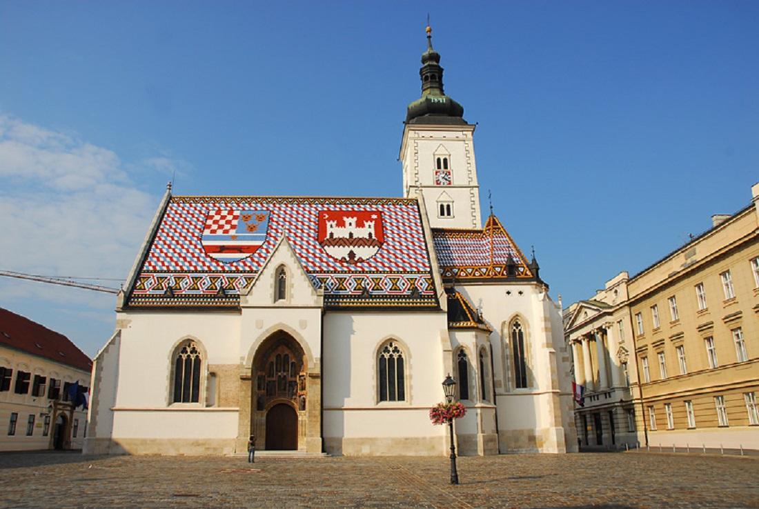 Gornji Grad, Upper Town